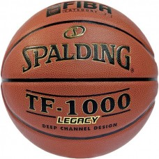 KREPŠINIO KAMUOLYS SPALDING TF-1000 LEGACY eurocup (FIBA APPROVED)