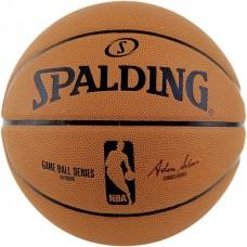 KREPŠINIO KAMUOLYS SPALDING NBA GAMEBALL
