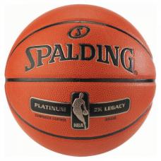 KREPŠINIO KAMUOLYS SPALDING NBA PLATINUM LEGACY